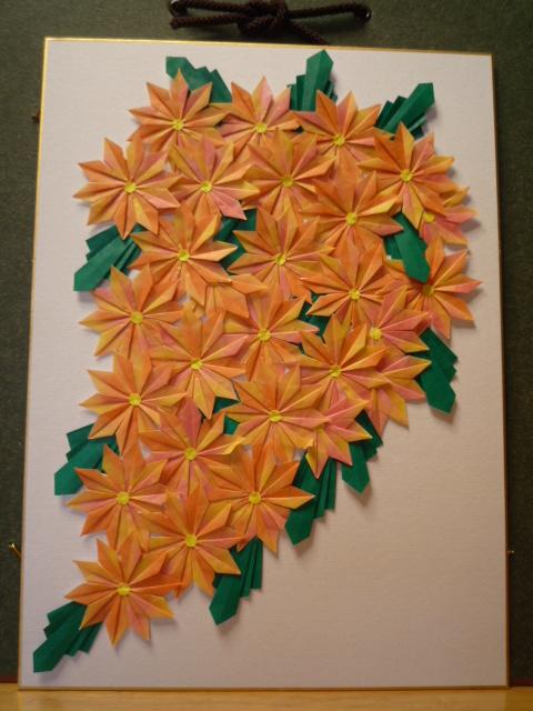 クリスマス 折り紙 折り紙 菊 : suhadabikai.jp